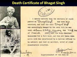 death bhagat