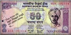 Shaheed-Bhagat-Singh-50