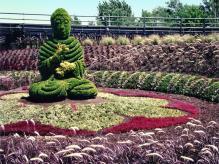garden-of-five-senses